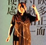 Li Chiao-Ping