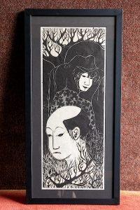 Woodblock print by Jim Furstenberg
